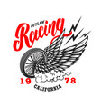 outlaw racing emblem template with winged wheel vector image vector image