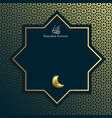 ramadan kareem with moon greeting card background vector image vector image