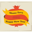 Rosh hashana card - Jewish New Year Pomegranate vector image