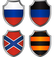 set of flags and georgievsky ribbon in shields vector image