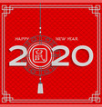 2020 chinese new year year rat greeting card vector image