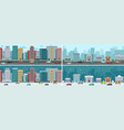 city panorama downtown suburb town on road cute vector image vector image