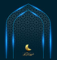 Ramadan kareem with moon gate light background
