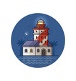 red light house icon in line art vector image