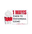 1 mayis or international workers day vector image vector image