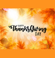 abstract happy thanksgiving vector image vector image