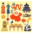 China icons vector image vector image