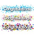 Congratulations colour banners set vector image vector image