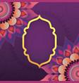 emblem with mandala flowers ornamental decoration vector image
