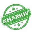 Kharkiv green stamp vector image vector image
