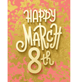 Gold leaf boho chic style march 8th greeting card vector image vector image