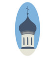 orthodox church on white background vector image vector image
