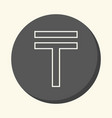 symbol of kazakhstan tenge round linear vector image vector image