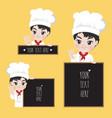chef text boy vector image vector image