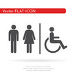 toilet icon for web business finance and vector image vector image