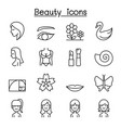 beauty icon set in thin line style vector image