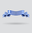 Greek wavy flag vector image