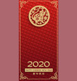 luxury festive cards for chinese new year 2020 vector image