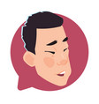 profile icon asian male head in chat bubble vector image vector image