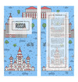russia traveling flyers set in linear style vector image vector image