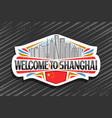 logo for shanghai vector image vector image