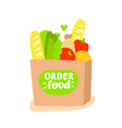 order food online delivery vector image