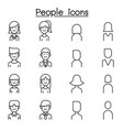 people user icon set in thin line style vector image