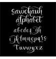 sawokauh alphabet typography
