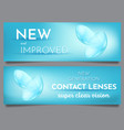 set of advertising banner eye contact lenses vector image