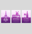set of france country ornament vector image vector image