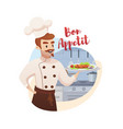 concept of the restaurant business vector image vector image