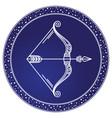 sagittarius sign horoscope astrology vector image vector image