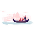 cheerful excited couple in gondola with gondolier vector image