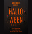 dark party flyer for halloween vector image vector image