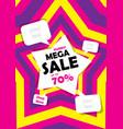 mega sale banner design vector image vector image