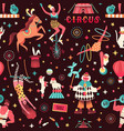 seamless pattern with different circus artists vector image vector image