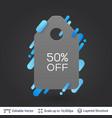 black badge lower price sticker vector image vector image
