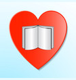 book in the heart vector image