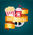 movie time in cinema entertainment vector image