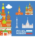 Pixel art isolated russia set vector image
