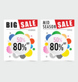 poster for sale design in colorful vector image vector image