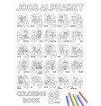 jobs alphabet coloring book vector image vector image