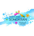 amazing thailand songkran festival with gun vector image
