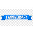 blue tape with 1 anniversary title vector image