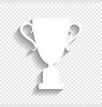 champions cup sign white icon with soft vector image vector image