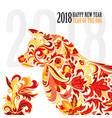 dog symbol 2018 on chinese calendar happy vector image