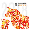 dog symbol of 2018 on the chinese calendar happy vector image vector image