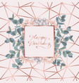 happy birthday greeting card with eucalyptus vector image