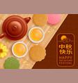 mid autumn festival celebration background vector image vector image