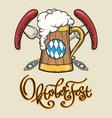 beer mug oktoberfest emblem vector image